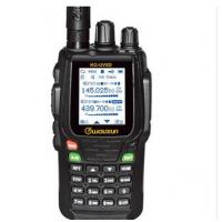 Buy cheap New arrival VHF& UHF Dual Band Radio Wouxun KG-UV8D Walkie Talkie from wholesalers