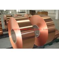 Buy cheap High Strength Casting Brass Copper Sheet Metal With Ixygen Free 1.5mm from wholesalers
