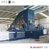 Buy cheap automatic waste paper baler machine from wholesalers