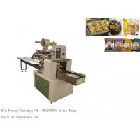 Buy cheap PLC Control Food Packaging Machine Individual Cookie Packaging Machine from wholesalers