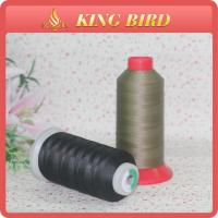 Buy cheap High Tenacity Hand Knitting 66 Bonded Nylon Thread For Leather from wholesalers