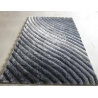 Buy cheap 3D Polyester Silk Shaggy Carpet & Rug(3228) Wave Shaggy Gradient colors colorful beautiful for home decoration from wholesalers