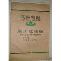 Buy cheap Recyclable Multiwall Paper Sacks for Titanium Pigment Packing Light Weight from wholesalers
