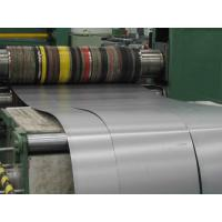 Buy cheap RS 4.0-16.0 Steel Slitting Line , Steel Coil Slitting Line  Heavy Gauge Thickness 6-20mm product