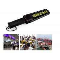 Buy cheap Super Scanner Handheld Metal Detector For Military And Police Security Inspection from wholesalers