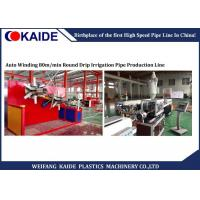 Buy cheap Auto Winding 80m/min Round Drip Irrigation Pipe Production Line from wholesalers