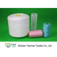 Buy cheap High Tenacity Colored 100 Spun Polyester Sewing Thread High Temperature Resistant product