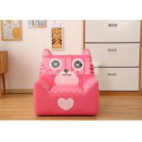 Buy cheap PVC Leather Childrens Sofa Chair Furniture Cute Kitty Shape For Watching TV from wholesalers