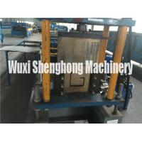 Buy cheap High Strength Purlin Metal Sheet Roll Forming Machine Low Noise from wholesalers