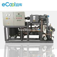 Buy cheap Water-Cooled Condensing Unit from wholesalers