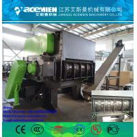 Buy cheap PP/PE/PET/LDPE Plastic Crusher/ Shredder/ Grinder Machine from wholesalers