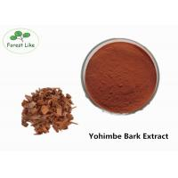 Buy cheap Herbal Yohimbe Bark Extract from wholesalers