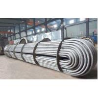 Buy cheap 304 Stainless Steel U Tube Continuous Bending Coil Tube / Pipe For Cooling Tower from wholesalers