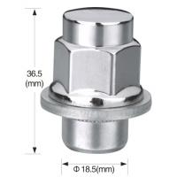 Buy cheap lug nuts,bulge medium mag w/washer from wholesalers