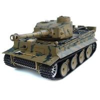 Buy cheap German Tiger 1:16 Scale Radio Remote Control RC Airsoft Battle Tank from wholesalers