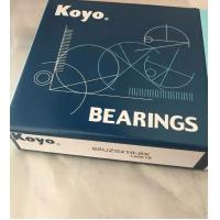 Buy cheap KOYO 85UZS419-SX Cylindrical Roller Bearing 85x151.5x34mm Eccentric Bearing for Speed Reducer from wholesalers