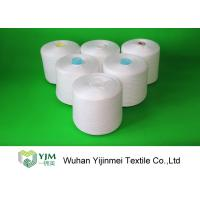Buy cheap 40s/2 40S Spun Polyester Yarn Raw White With Dyeing Tube / Paper Cone product
