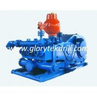 Buy cheap mud pump for sale from wholesalers