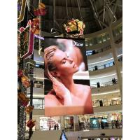 Buy cheap P10 outdoor full color HD advertising LED video curtain wall, fixed led video display from wholesalers