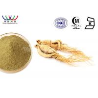 Buy cheap Herb Ginseng Root Extract 10% Ginsenoside Powder Oxygen Resistance For Cosmetics Field from wholesalers