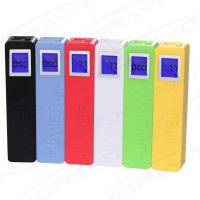 Buy cheap 2600mah Perfume Portable Power Bank, LCD Power Bank Perfume for All Brands Mobile Phones from wholesalers