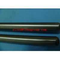 Buy cheap Tobo Group Shanghai Co Ltd  Forged Stainless Ss347h bar size8-1200MM diameter 304 304l 316 316l 321 316ti product