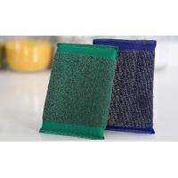 Buy cheap Eco Friendly Non Scratch Scouring Pad , No Peculiar Smell Kitchen Scouring Pads from wholesalers