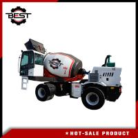 Buy cheap High quality 0.7 cubic small automatic feeding concrete mixer prices from wholesalers