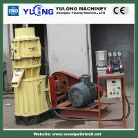 Buy cheap SKJ300 Wood Briquette Press in China from wholesalers