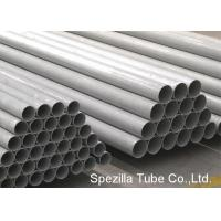 Buy cheap Pharmaceuticals Seamless Stainless Steel Tube 304 316L SS Seamless Pipes from wholesalers