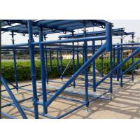 Buy cheap Durable Cuplock Scaffolding System Cuplock Shuttering System High Strength product