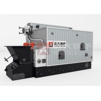 Buy cheap Industrial Water Tube 4 Ton Fuel Rice Husk Steam Boiler For Rice Mill from wholesalers
