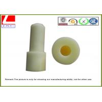 Buy cheap Plastic injection adapter with POM from wholesalers