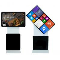 Buy cheap Interactive Security Multi Station Rotating Advertising Kiosk Wifi 4G Remote Control Touch Screen from wholesalers