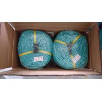 Buy cheap Braided Lead Core Line for middle east countries from wholesalers