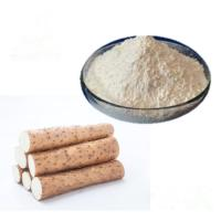 Buy cheap Anti Fatigue White Fine Plant Extract Powder Diosgenin Wild Yam Root Extract from wholesalers