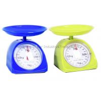 Buy cheap 1KG/2kg Dial spring kitchen scale from wholesalers