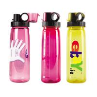 Buy cheap Nalgene Tritan sports bottle with easy one hand operation from wholesalers