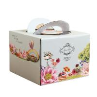 Buy cheap Stock Corrugated Packaging Box , Cardboard Packing Boxes White Printed from wholesalers