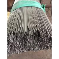 Buy cheap 410, 420, 1.4028Mo, X65CrMo14, 440A, 440C stainless steel wire rod, round bar from wholesalers
