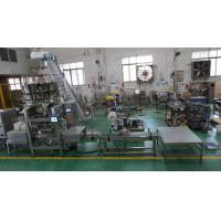Buy cheap Longan packing machine plastic box packaging for fresh fruit with multihead weigher from wholesalers