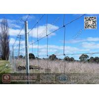 Buy cheap 1.5m height 2.0mm wire | Woven Filed Fence | Cattle Fencing | Grassland Fence | China Factory from wholesalers