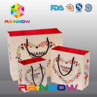 Buy cheap Promotional Printed Gift Paper Bag / Custom Christmas Paper Shopping Bags from wholesalers