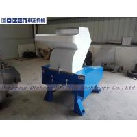 Buy cheap 2 PCS Stationary Cutter Waste Plastic Crusher Machine Multi Applications from wholesalers
