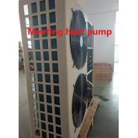 Buy cheap Floor Heating Air Source Low Temp Heat Pump Galvanized Steel Sheet 380V Side Blow  Safe & Comfort from wholesalers