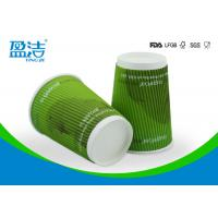 Buy cheap Disposable 8oz Insulated Paper Cups 300ml For Hot Espresso And Beverage from wholesalers