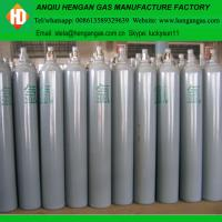 Buy cheap industrial grade argon gas from wholesalers