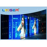 Buy cheap Customized Design P8 SMD LED Display High Refresh Rate Multi Function from wholesalers