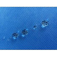 Buy cheap SMS/SMMS Non-woven wrap from wholesalers