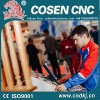 Buy cheap cnc wood turning lathe with cosen cnc lathe software programs from wholesalers